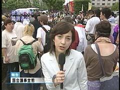 滝川クリステル July.13.2005
