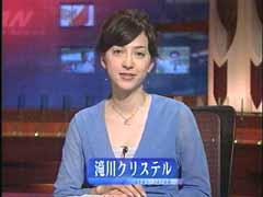 滝川クリステル July.27.2005