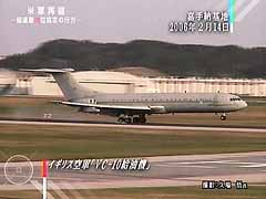 Royal Air Force VC-10