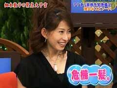 榎本加奈子さま JUNE.17.2006
