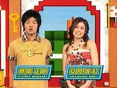 安良城 紅 JUNE.22.2006