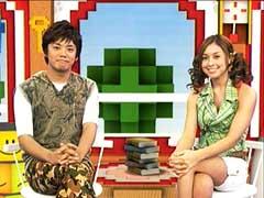 安良城 紅 AUGUST.11.2006