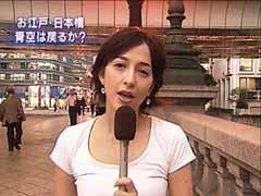 滝川クリステル AUGUST.23.2006