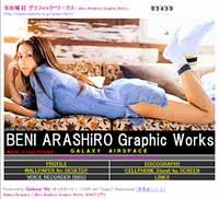 安良城紅 Graphic Works TOP PAGE AUGUST. 6.2006