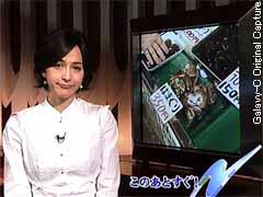 滝川クリステル OCT.12.2006