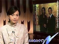 滝川クリステル OCT.18.2006