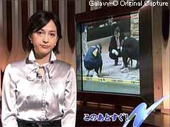 滝川クリステル OCT.26.2006