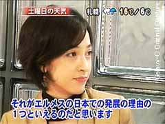 滝川クリステル OCT.27.2006