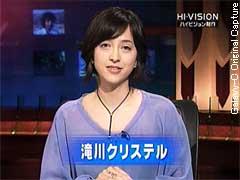 滝川クリステル DEC. 8.2006