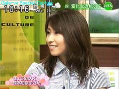 榎本加奈子さま o(^o^)o JULY. 2.2007