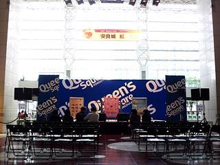 ライヴ会場(開演前に撮影) JULY.21.2007