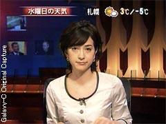 滝川クリステル MAR.04.2008