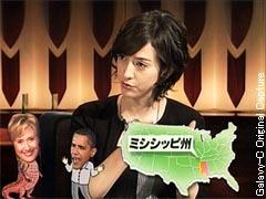 滝川クリステル MAR.11.2008