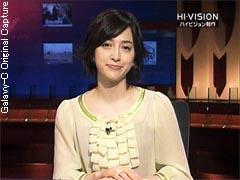 滝川クリステル MAR.20.2008