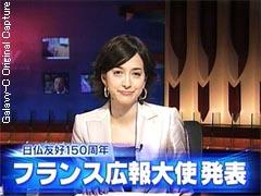 滝川クリステル MAR.25.2008