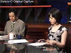 滝川クリステル JUNE.12.2008