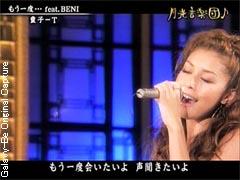 安良城 紅 JUNE. 5.2008