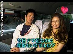安良城 紅 JUNE.18.2008