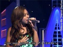 安良城 紅 JUNE.19.2008