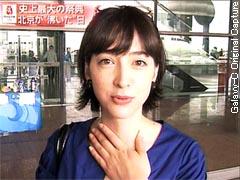 滝川クリステル AUG. 8.2008