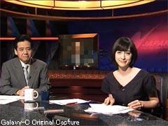 滝川クリステル AUG.11.2008