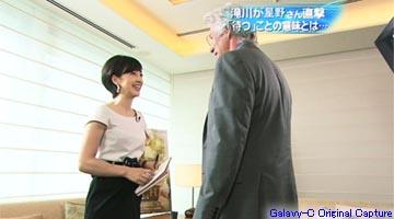 滝川クリステルと星野仙一 JULY.31.2009