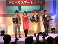 """[BENI-10108] Nov.30.2013 (Sat) BENI """"PC+でスマートライフ""""mini Live"""