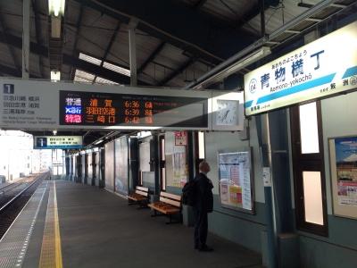鹿児島へ向けて Aomo 出撃☆