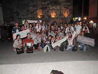 Okinawa 終演後