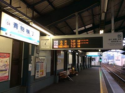 BENI LABI☆LIVE 2014 RADIO TAKASAKI 76.2FM @Takasaki へ出撃 July.19.2014