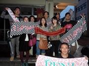 Nov. 8.2014 Sat BENI University of Nagasaki OOTORISAI 写真がアップぎみなんでとりわけちっちゃくしました