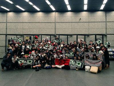 [BENI-10499] Dec.26.2014 BENI BEST Tour 2014 #7 TOKYO Final