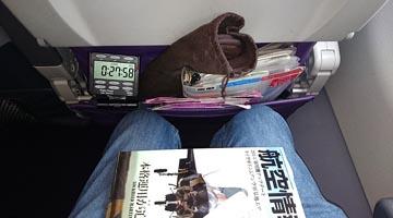 SDD_MM0312_seat_360x200.JPG P each 座席