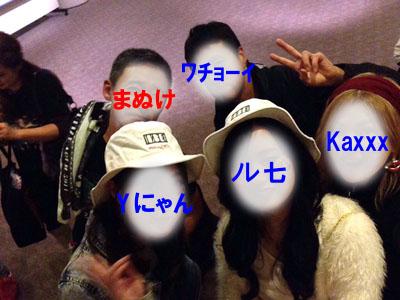 Keihanna_Hiroshima_400x300.JPG