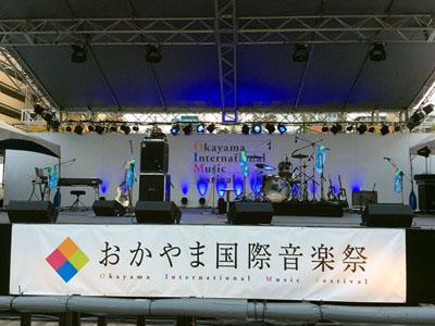 Okayama_00_400x300.JPG