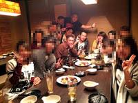 Aichi_off_200x150.JPG