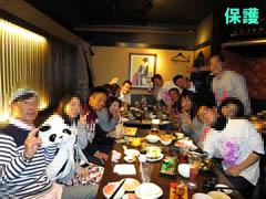 Kinan_off_240x180.JPG