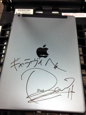 BENI_iPad_300x400.JPG