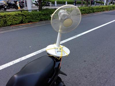 Fan_02_400x300.JPG
