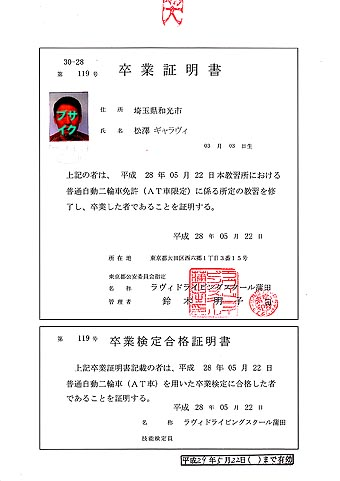 Graduation_340x480.JPG