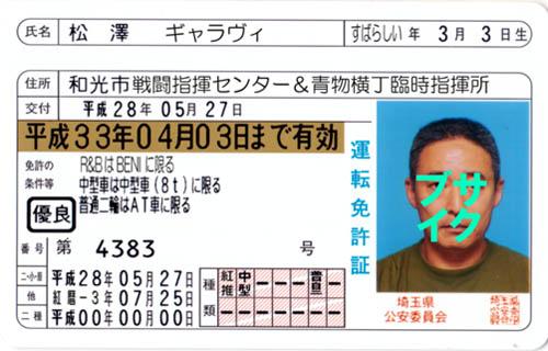 License_500x320.JPG