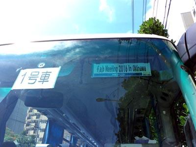 Okinawa28_01_400x300.JPG