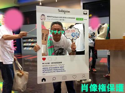 Okinawa28_02_400x300.JPG