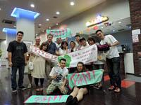 Okinawa28_A02_200x150.JPG
