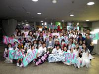 BENI_Fukushima_01_200x150.JPG