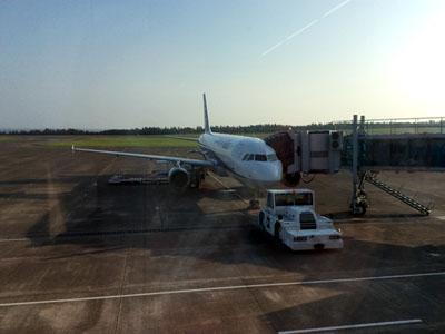 Tottori_A320_400x300.JPG