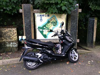 VOR1_Hachiman_400x300.JPG