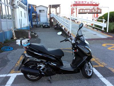 VOR2_Ferry_400x300.JPG