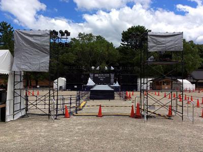 Nara_Stage_400x300.JPG