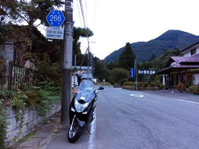 Enna_Itamuro_E_400x300.JPG